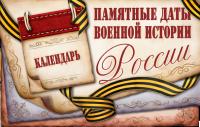 Описание: C:\Users\Оксана\Desktop\Школьный сайт\САЙТ\СОШ №11\novosti_2015\07042015\878.png