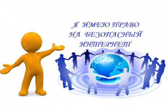 http://mousoh31.narod.ru/novosti_2016/22092016/img32.jpg